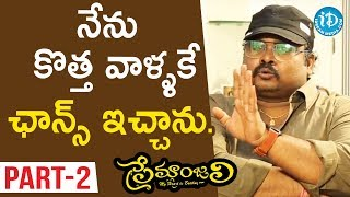 Premanjali Movie Team Exclusive Interview Part #2 || Talking Movies With iDream - IDREAMMOVIES