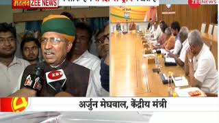 Arjun Ram Meghwal's First Reaction After The Announcement Of BJP's First List Of Candidates - ZEENEWS