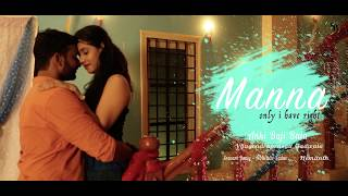 MANNA TEASER | TELUGU SHORT FILM 2018 | DIRECTED BY BAALA | AYB Arts - YOUTUBE