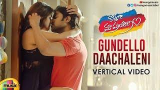 Gundello Dachaleni Video With English Translation | Kothaga Maa Prayanam Songs | Priyanth | Yamini - MANGOMUSIC