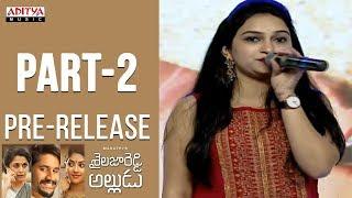 Sailaja Reddy Alludu Pre-Release Event Part 2|  Naga Chaitanya, Anu Emmanuel || Gopi Sundar - ADITYAMUSIC