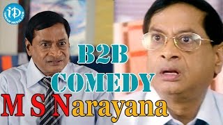 MS Narayana Back2Back Comedy Scenes - IDREAMMOVIES