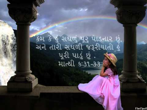 father's love letter hd gujarati.wmv