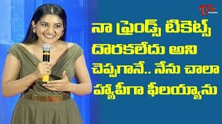 Niveda Thomas Speech at 118 Success Meet | Kalyan Ram | Shalini Pandey | TeluguOne - TELUGUONE
