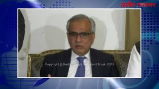 video : नीति आयोग के वाइस प्रेजिडेंट ने पंजाब व हरियाणा के मुख्यमंत्रियों से की मुलाकात