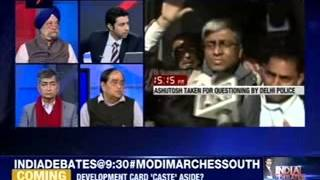Ashutosh: We are all Gandhians - NEWSXLIVE
