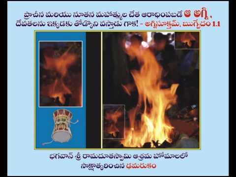shri mallikarjuna swamy komuravelli mallanna temple