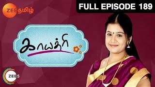 Gayathri : Episode 185 - 21st October 2014