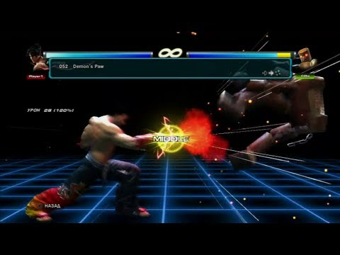Tekken Tag Tournament 2 - Jin Kazama command list - HD 720p