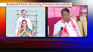 Face To Face With TRS Leader Pocharam Srinivas Reddy Over Nizamabad Public Meet | CVR NEWS - CVRNEWSOFFICIAL