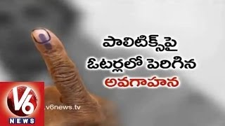 Voters Opinion Been Changed Over Political Parties - Hyderabad - V6NEWSTELUGU