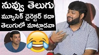 Dil Raju Counter To Thaman | Aravinda Sametha Veera Raghava Press Meet | TFPC - TFPC