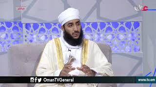 سؤال أهل الذكر   القراءة .. معرفة وطاعة   الأحد 18 فبراير 2018م