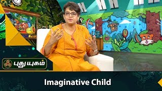 Chinnanchiru Ulagam | Morning Cafe 17-08-2017  PuthuYugam TV Show