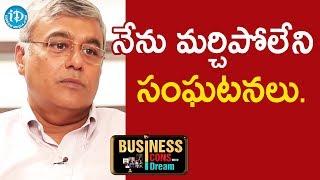 నేను మర్చిపోలేని సంఘటనలు. -  Dodla Sunil Reddy || Business Icons With iDream - IDREAMMOVIES