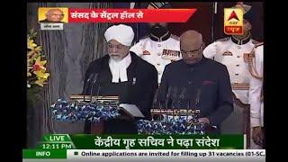 Presidential Election 2017: Ram Nath Kovind sworn in as the 14th President of India - ABPNEWSTV