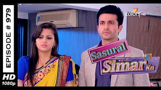 Sasural Simar Ka : Episode 1282 - 23rd September 2014