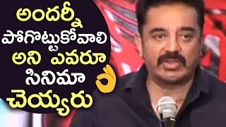 Kamal Hassan Extraordinary Answer To Media Question On Hindu Muslim Controversy | Rare & Unseen - TFPC