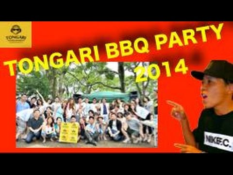 Tongari Entartainment BBQ Party 2014
