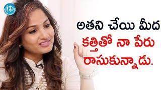 అతని చేయి మీద కత్తితో నా పేరు రాసుకున్నాడు - Actress Madhavi Latha || Frankly With TNR - IDREAMMOVIES