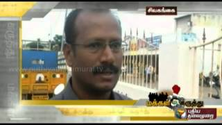 Public Opinion 31-07-2014 Puthiya Thalaimurai TV Show