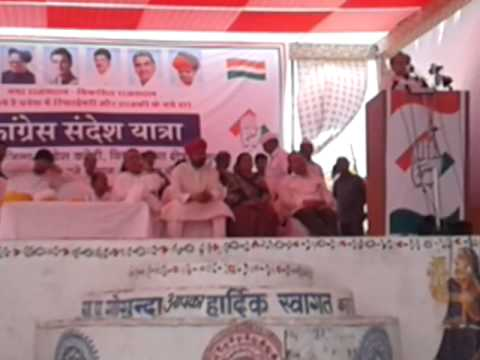 CM In gogunda for sandesh yatra
