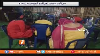 రాజమండ్రిలో రేవ్ పార్టీ | 21 Men and 8 Women Held after Rave Party Busted in Rajahmundry | iNews - INEWS