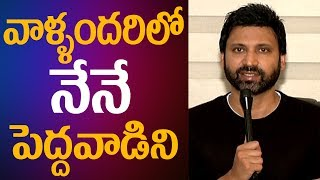 I am the oldest in the lot: Sumanth Interview - IGTELUGU