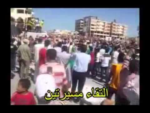 مظاهرات حاشدة بدمياط الجديدة   أصغر مدينة في مصر جمعة انقاذ الثورة 30 8 2013
