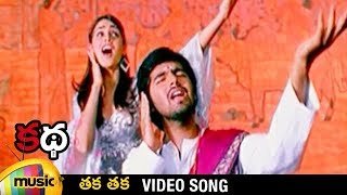 Genelia Super Hit Video Songs | Thaka Thaka Video Song | Katha Telugu Movie | Adith | Mango Music - MANGOMUSIC