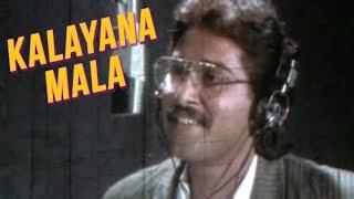 Kalyana Mala | Bharyalu Jagratha | Telugu Movie Video Song |  Raghu| Geeta | Sitara | Ilayaraja - RAJSHRITELUGU