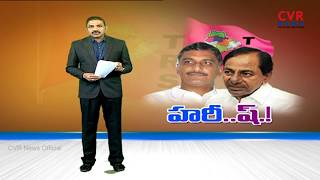 హరీ..ష్..! CM KCR Shocks To Harish Rao l CM KCR Hold KTR & Harish Rao From Cabinet..? | CVR NEWS - CVRNEWSOFFICIAL