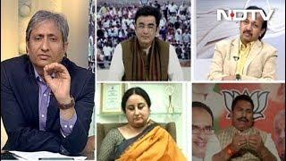 अबकी बार किसकी सरकार : पांच राज्यों के चुनाव परिणाम के क्या हैं मायने? - NDTVINDIA