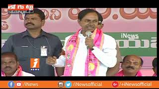 Secret Behind CM KCR To Contest As MP Form Nalgonda? | Loguttu | iNews - INEWS