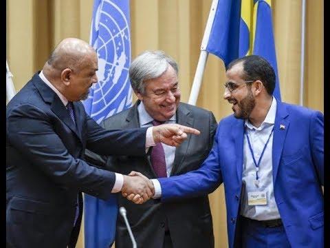 بين متفائل ومتشائم.. ما مصير اتفاق السويد؟