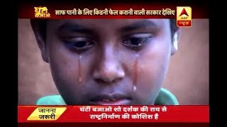 Ghanti Bajao: 58 died in eight years because of contaminated water in a Chhattisgarh village - ABPNEWSTV