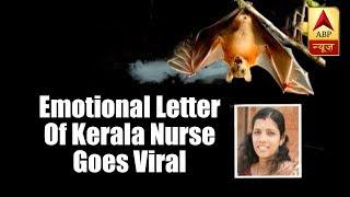 Emotional letter of Kerala nurse, who died treating Nipah virus patient, goes viral - ABPNEWSTV