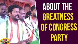Revanth Reddy Speech about the Greatness of Congress party | Revanth Reddy over KCR Scams |MangoNews - MANGONEWS
