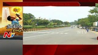 Weather Department Caution to Telugu States over High Temperature || Live Updates - NTVTELUGUHD