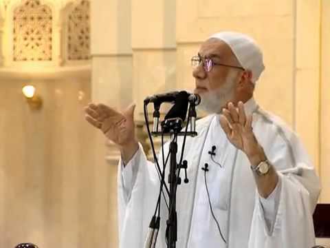 Omar Abdelkafy خطبة و درس الجمعة الشيخ عمر عبد الكافي - حياءٌ كله