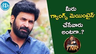 Do You Maintain Gangs ? || Subbaraju || Frankly With TNR || Talking Movies - IDREAMMOVIES