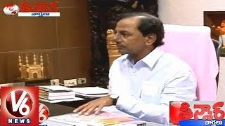 CM KCR appointed a commmittee on registration of grabbed lands - Teenmaar News - V6NEWSTELUGU