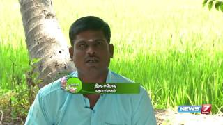 Poovali 22-03-2016 'Malai vembu' helps to cure stomach pain – NEWS 7 TAMIL Show