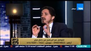 عدنان إبراهيم: هناك أحاديث فى البخارى تخالف القرأن الكريم