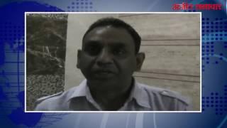 video : हरियाणा : अज्ञात बदमाशों ने अस्पताल में तोड़फोड़ कर हज़ारों की नकदी लूटी