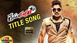 Race Gurram Telugu Movie Songs 1080P | TITLE SONG | Allu Arjun | Shruti Haasan | Thaman - MANGOVIDEOS