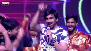 LV Revanth, RaviTeja, Mehreen Dance on Stage | @ Raja The Great Pre Release - ADITYAMUSIC