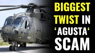 Agustawestland Scam- 4,500CR. Chopper Scam Expose; Who'll Agusta 'Quake' Jolt? - NEWSXLIVE
