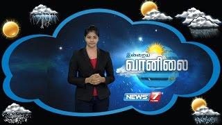 Weather Forecast 07-08-2016 – News7 Tamil Show