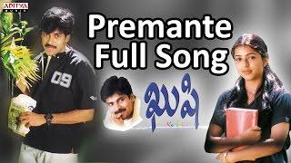 Premante Full Song II Kushi Movie II Pawan Kalyan, Bhoomika - ADITYAMUSIC